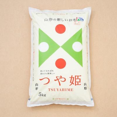 山形の米令和3年度産「つや姫」5kg精米