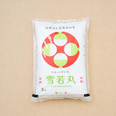 山形の米令和3年度産「雪若丸」2kg精米