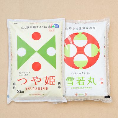山形の米食べ比べセット(小)令和3年度産「つや姫」2kg精米・「雪若丸」2kg精米