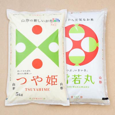 山形の米食べ比べセット(大)令和3年度産「つや姫」5kg精米・「雪若丸」5kg精米
