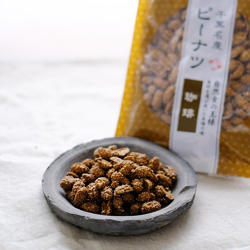 ピーナッツ コーヒーピー(200g)
