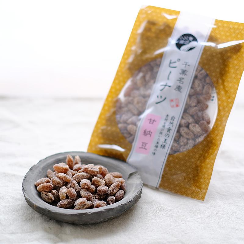 ピーナッツ 甘納豆(170g)