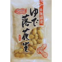 【新豆】ゆで落花生(おおまさり) (300g)