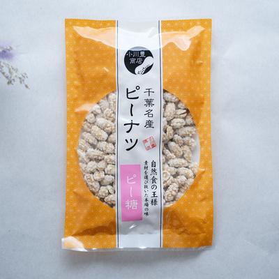 ピーナッツ ピー糖(190g)