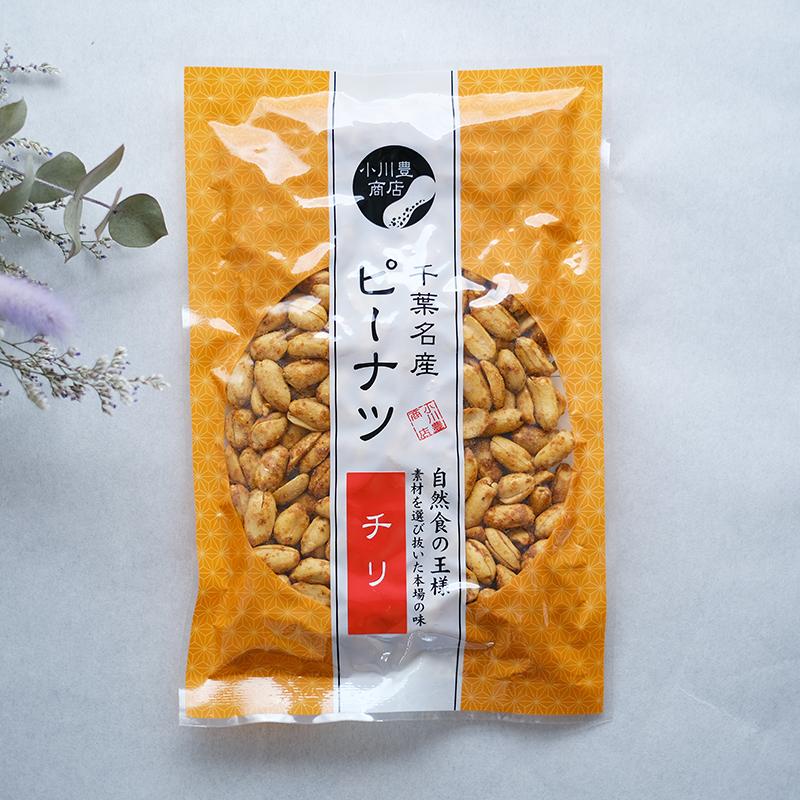 ピーナッツ チリピー(170g)
