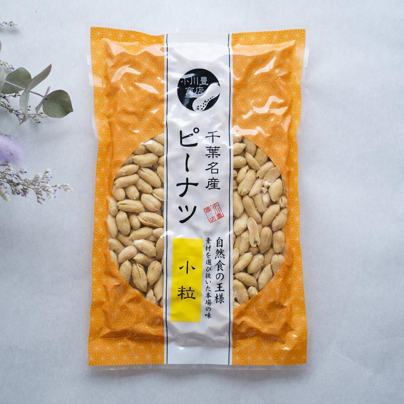 小粒バター ピーナツ(220g)