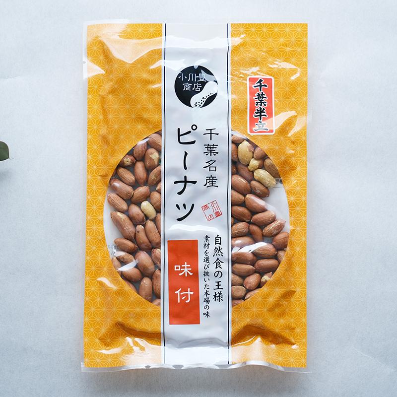 味付き 薄皮つき 千葉半立(120g)