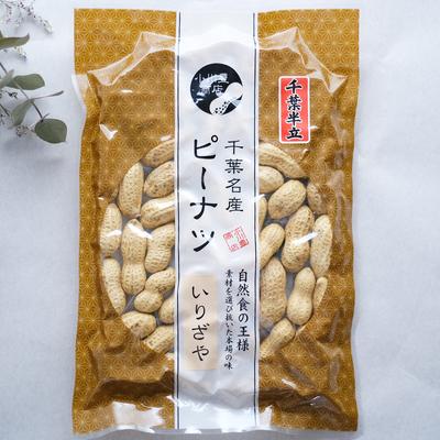 【新豆待ち】いりざや 千葉半立(120g)
