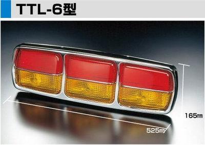TTL-6 3連テール左右セット リレー無し