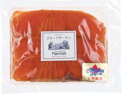 天然紅鮭スモークサーモン