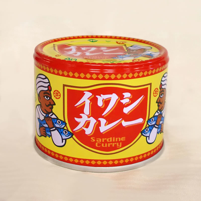いわしカレー190g(信田缶詰)