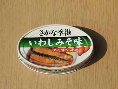 いわしみそ味 アーモンドペースト入り(信田缶詰)