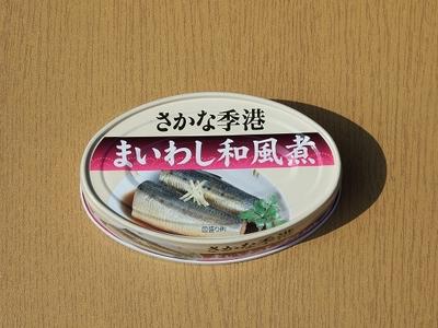 まいわし和風煮(信田缶詰)