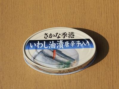 いわし油漬 唐辛子入り(信田缶詰)