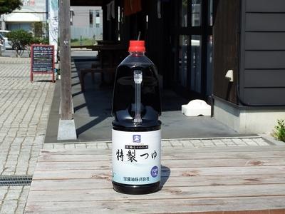 宝醤油 特製つゆ 1.8リットル