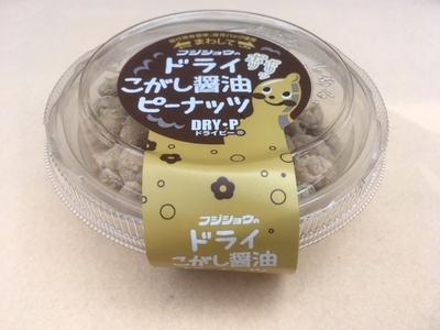 ドライピーナッツ/こがし醤油120g(富士正)