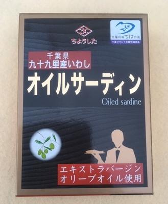 オイルサーデイン(田原缶詰)