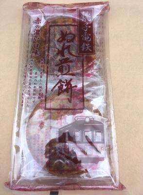 ぬれ煎餅/濃い口5枚(銚子電鉄)