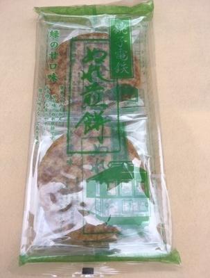 ぬれ煎餅/甘口5枚(銚子電鉄)