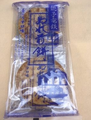 ぬれ煎餅/うす口5枚(銚子電鉄)