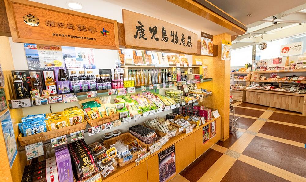 鹿児島の物産も多数取り揃えております。