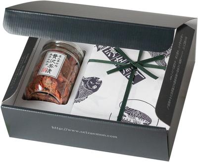 贅沢茶漬・杉箱と鮭茶漬