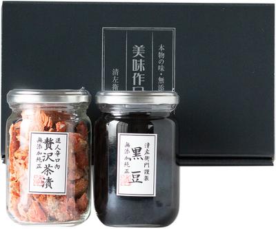大びん詰合せ(鮭・黒豆)