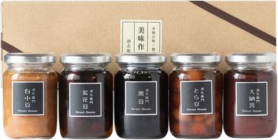 煮豆小びん5本詰合せ(黒豆・紫花豆・とら豆・大納言・白小豆)