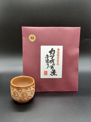 カツオの角煮 220g入り 和紙袋入り(真空パック)