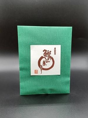 カツオのしぐれ煮 100g入り 和紙袋入り(真空パック)