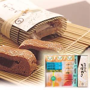 【竹屋製菓】銘菓詰合せ