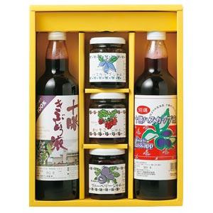 【池田ワイン製菓】ぶどう液&ジャムセット