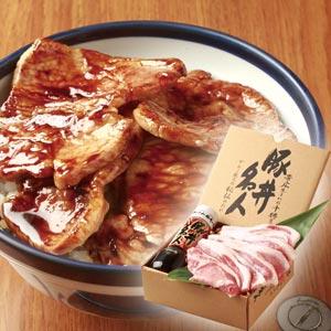 【ドライブインいとう】十勝豚丼セット3人前