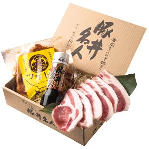 【ドライブインいとう】網焼き風&本格豚丼セット
