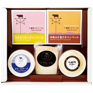 【十勝野フロマージュ】チーズ・バター詰め合わせギフト