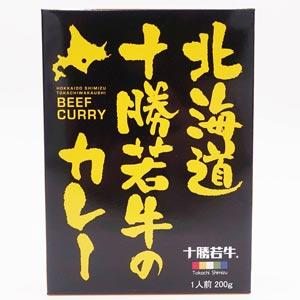 【十勝フードサービス】北海道十勝若牛のカレー