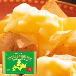 【よつ葉乳業】北海道よつ葉バター