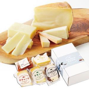【半田ファーム】チーズ詰合せ