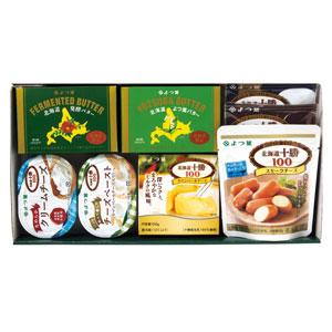 【よつ葉乳業】よつ葉の贈りものチーズ類とバターのセット SA-C