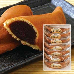 【ケーキと郷土銘菓まさおか】中華まんじゅう詰合せ