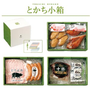 とかち小箱B(きくや旅館スモークチキン、ランチョ・エルパソ詰合せ、十勝池田食品ローストビーフ)