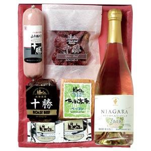 【十勝池田食品】十勝の技ハム&ナイヤガラスパークリングワインセット