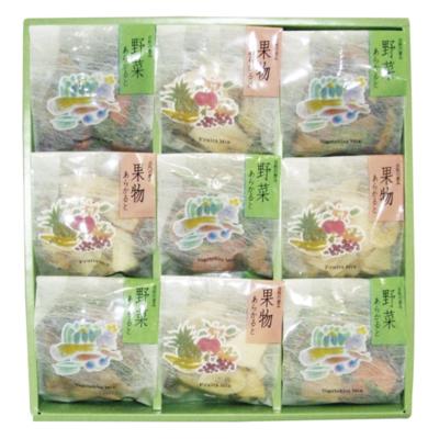 野菜果物チップス(華9)