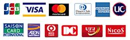 クレジットカード使用可のカード
