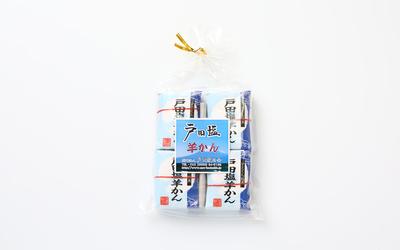 戸田塩羊かん(8個入り)
