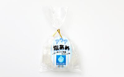 アクア塩あめ(9粒入り)