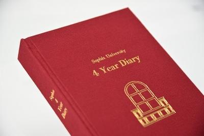 Sophia 4 Year Diary [従量ポイント数:30]