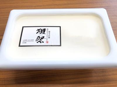 獺祭純米大吟醸酒かすアイスミルク