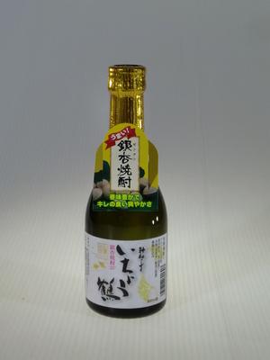 黒こうじ仕込み銀杏焼酎いちょう鶴 500ml