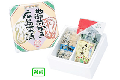 【加熱調理用】広島地御前 峠水産 かき鍋詰合せ 【S】